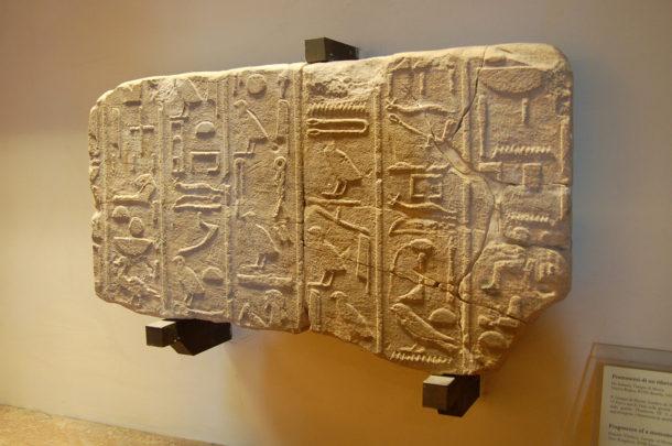 Partie du relief monumental de Thoutmosis III