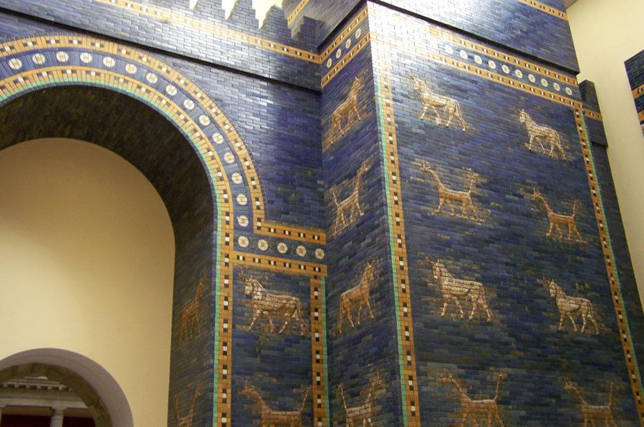 Côté droit de la Porte d'Ishtar