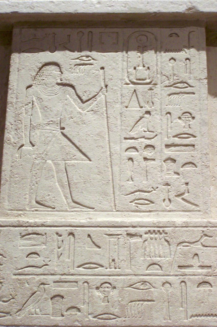 Détail du mastaba de Manofer