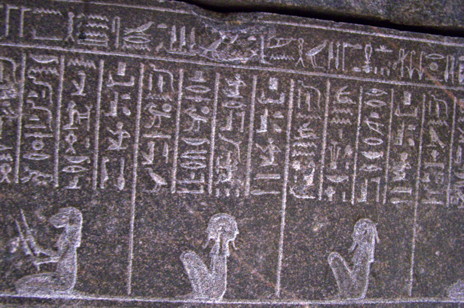 Détail du sarcophage du général Padi-Iset