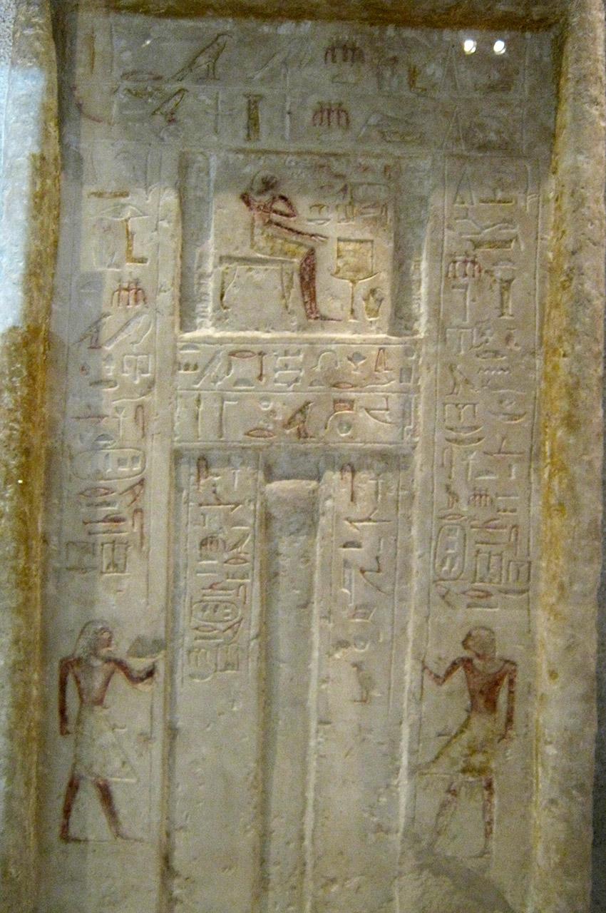 Fragment d'un tombeau égyptien