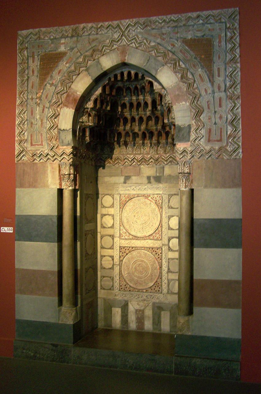 Une niche de prière, ou mihrab