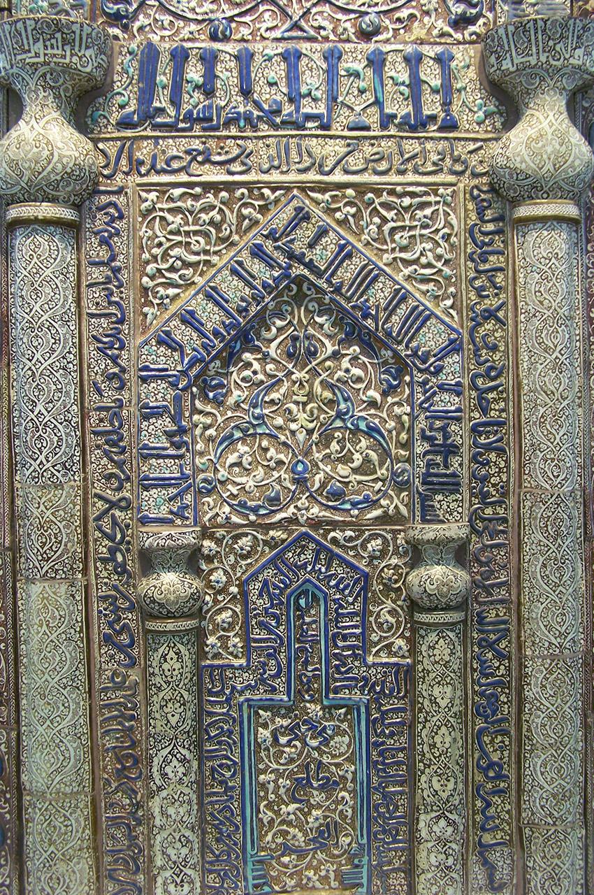 Niche de la mosquée Hakim-Bey