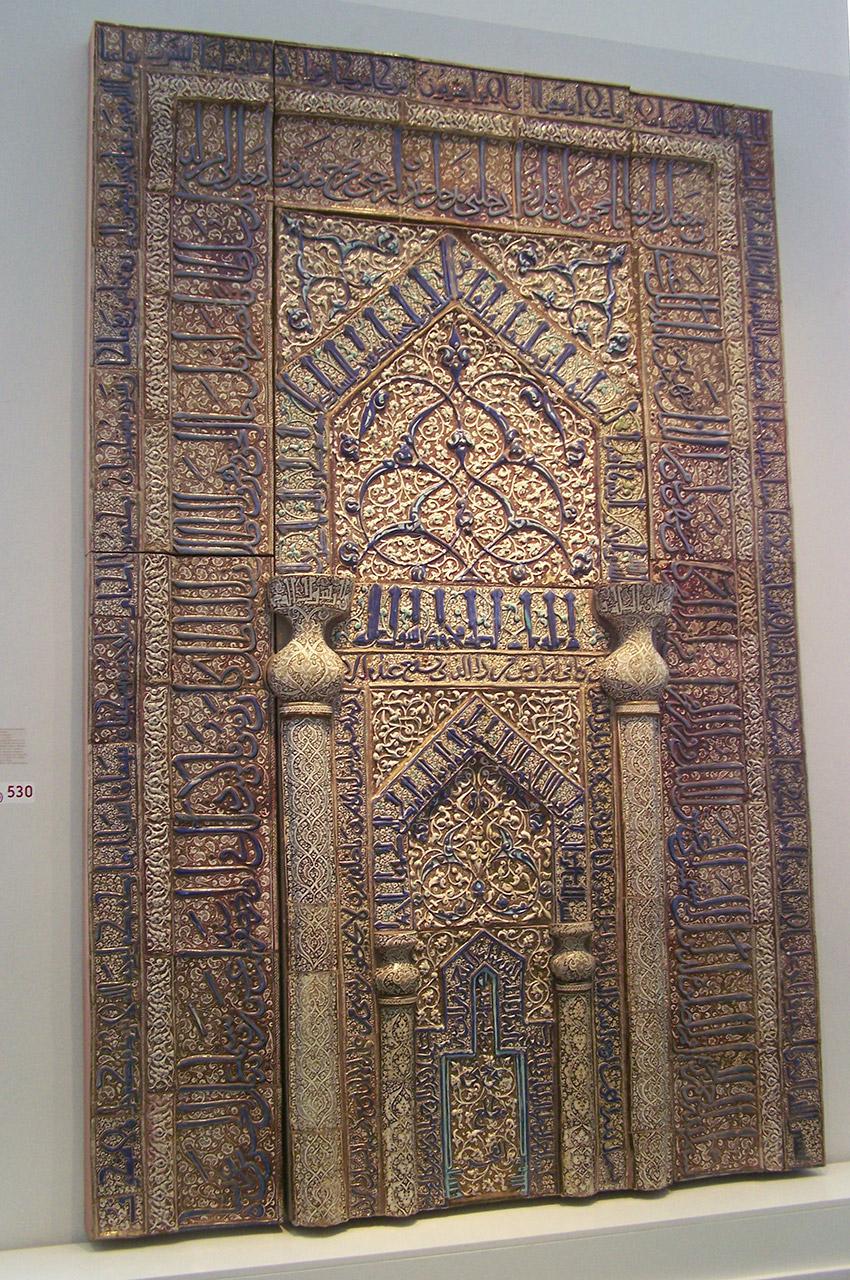 Niche de la mosquée de Maïdan