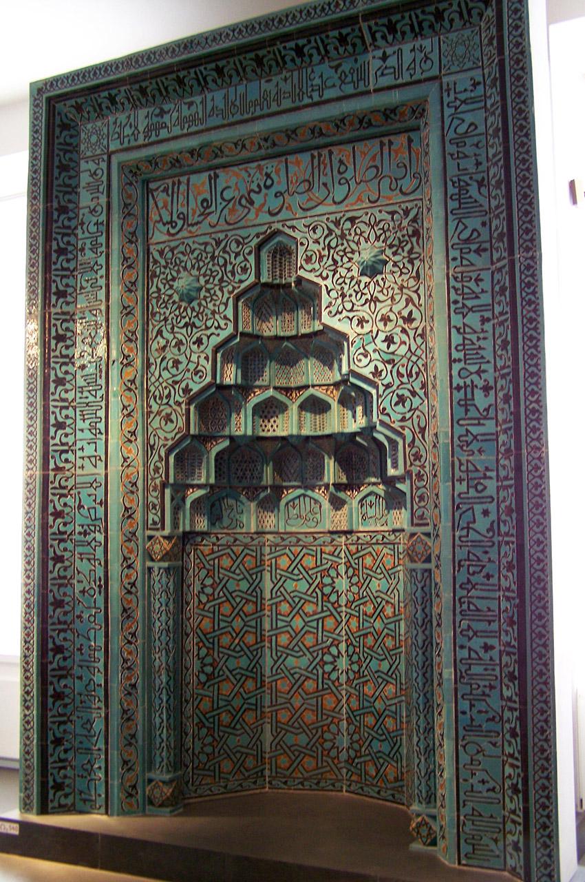 Niche de prière - art islamique