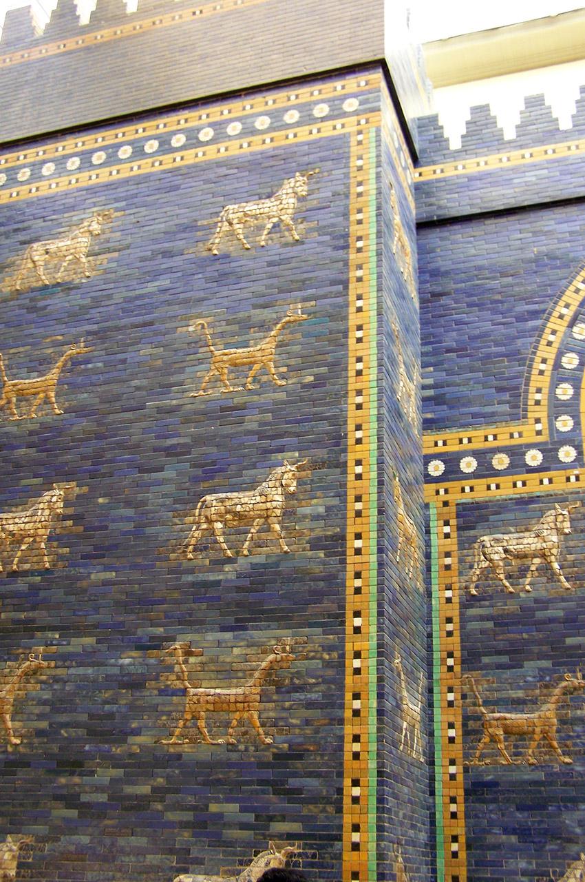 Partie gauche de la Porte d'Ishtar