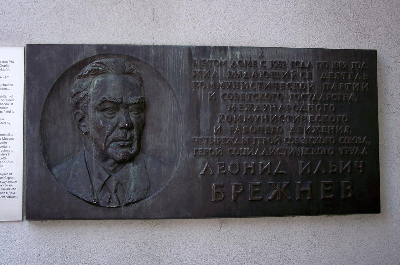 Plaque commémorative donnée par Brejnev