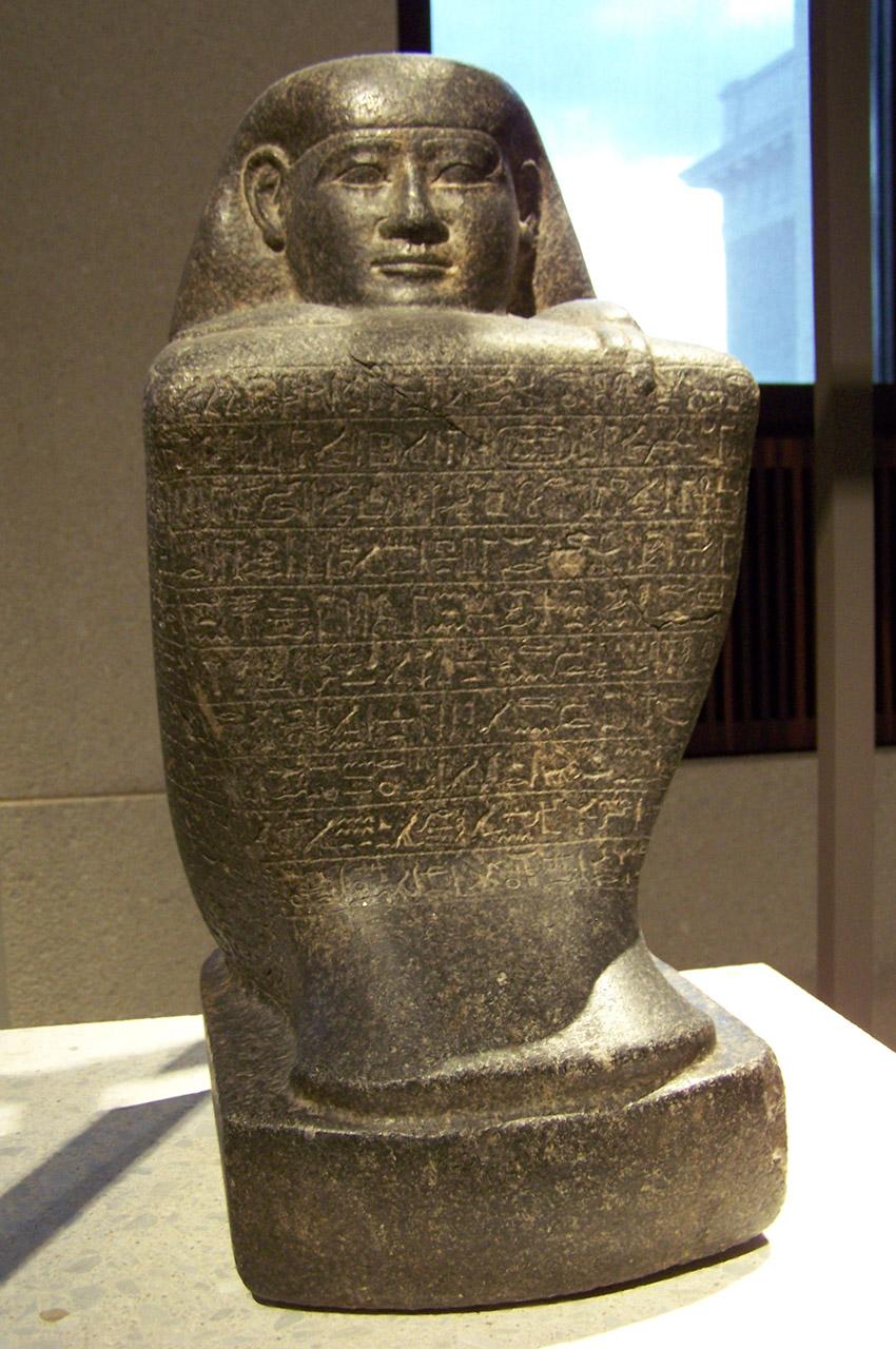Statue-cube de Harwa