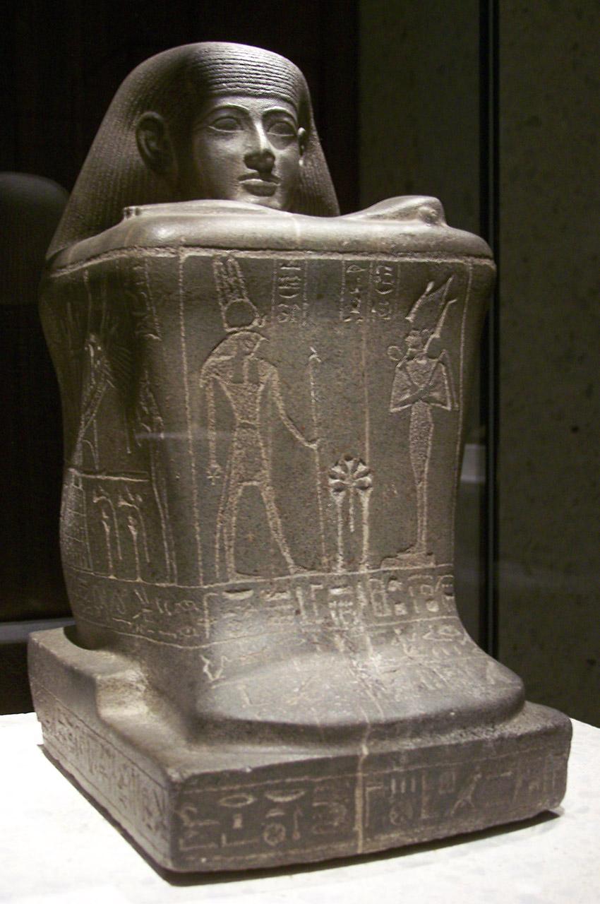 Statue-cube de Hor, prêtre du dieu Amon