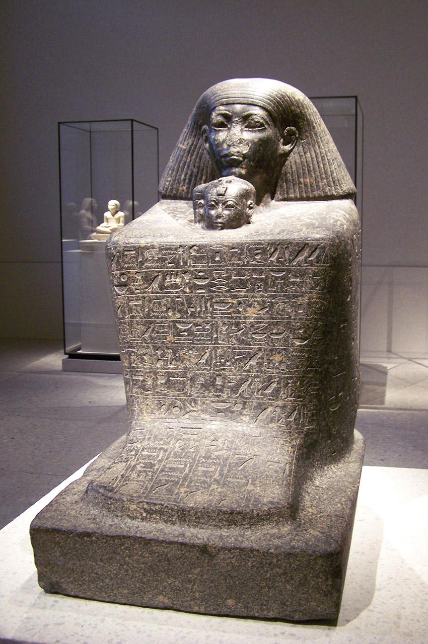 Statue-cube de Senenmout et de Neferourê