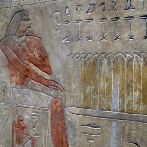 Stèle du chambellan Sesostris