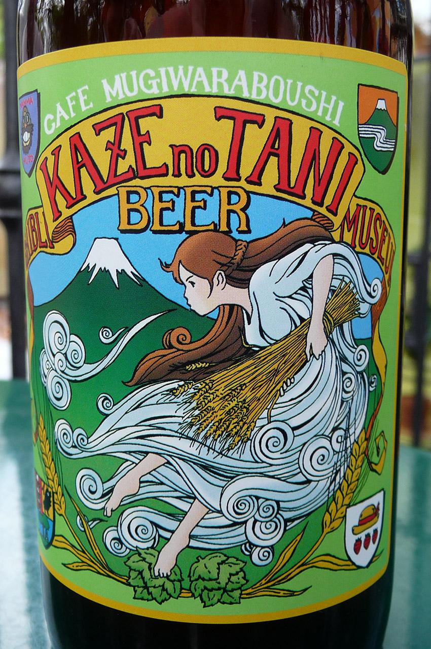 Bière du musée Ghibli