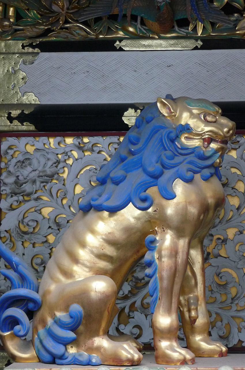 Gardien de la Porte du Crépuscule