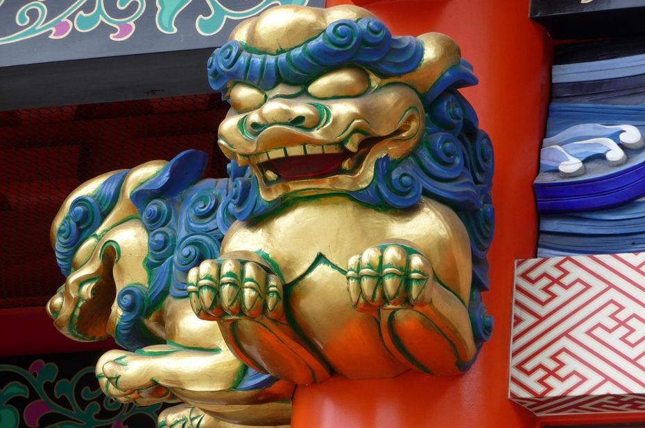 Gardien du sanctuaire Kanda Myojin