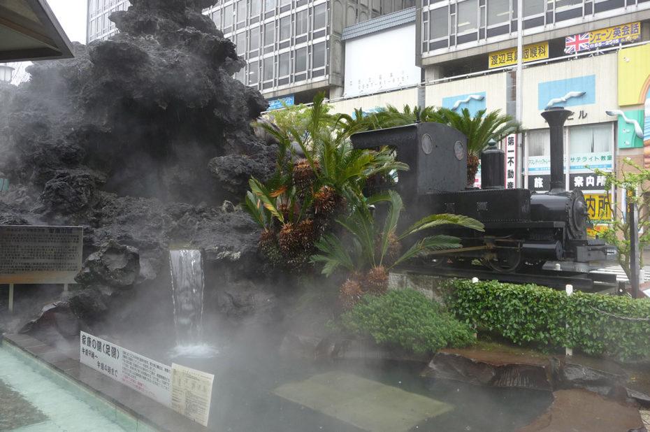 Gare et source d'eau chaude à Atami
