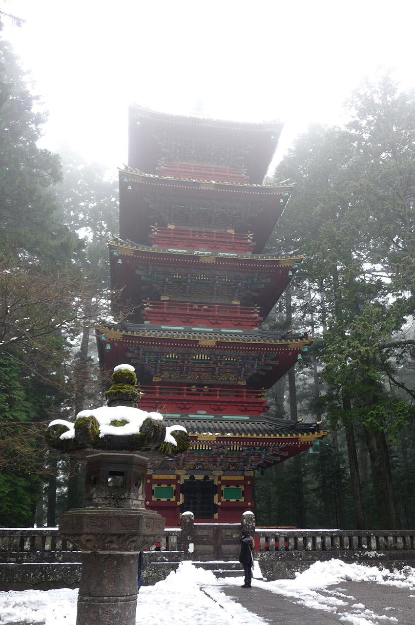 Pagode à 5 étages de Nikko