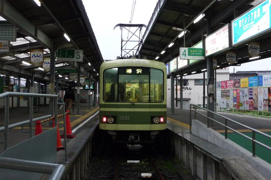 Ligne de tramway Enoden de Kamakura
