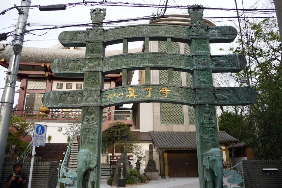 Portail à Shinagawa dans le style bouddhiste de Sanchi (Inde)