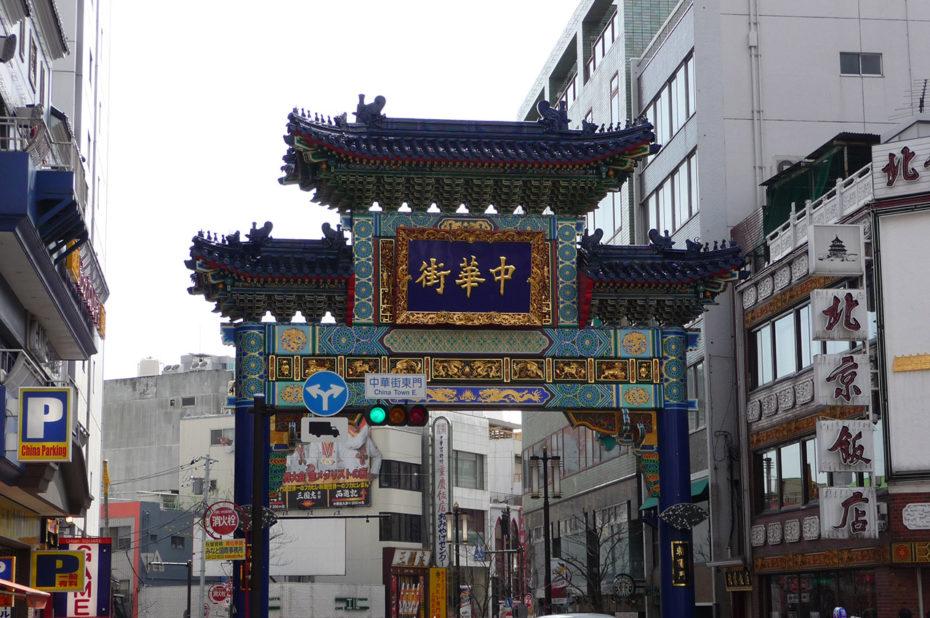 Une des portes de la Chinatown de Yokohama
