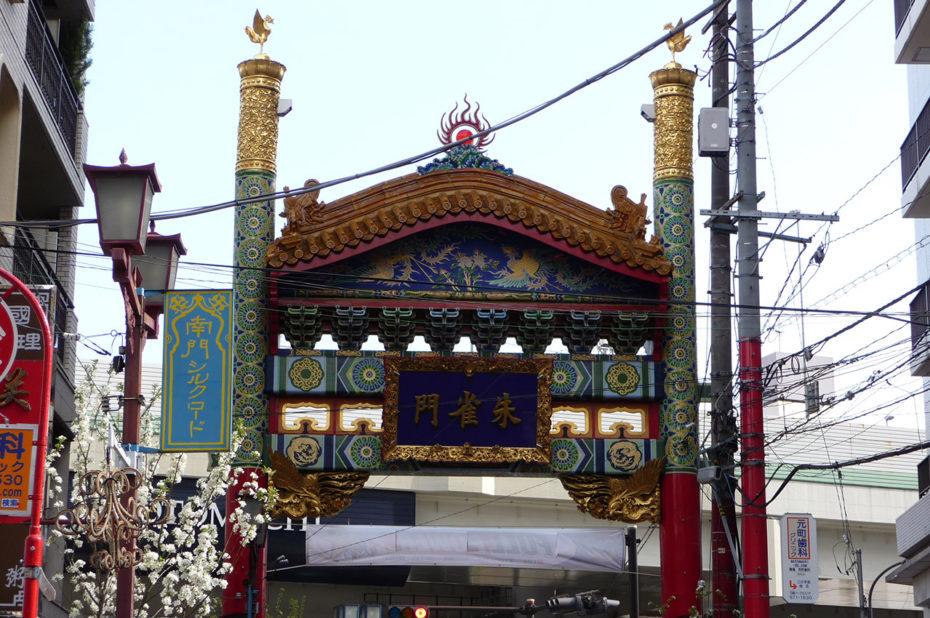 Autre porte du quartier chinois de Yokohama