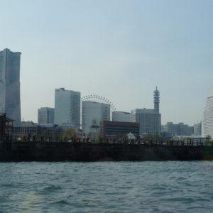 Quartier futuriste Minato Mirai 21
