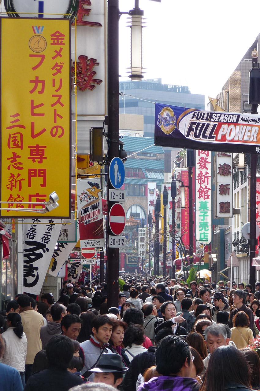 Dans une rue piétonne de Yokohama