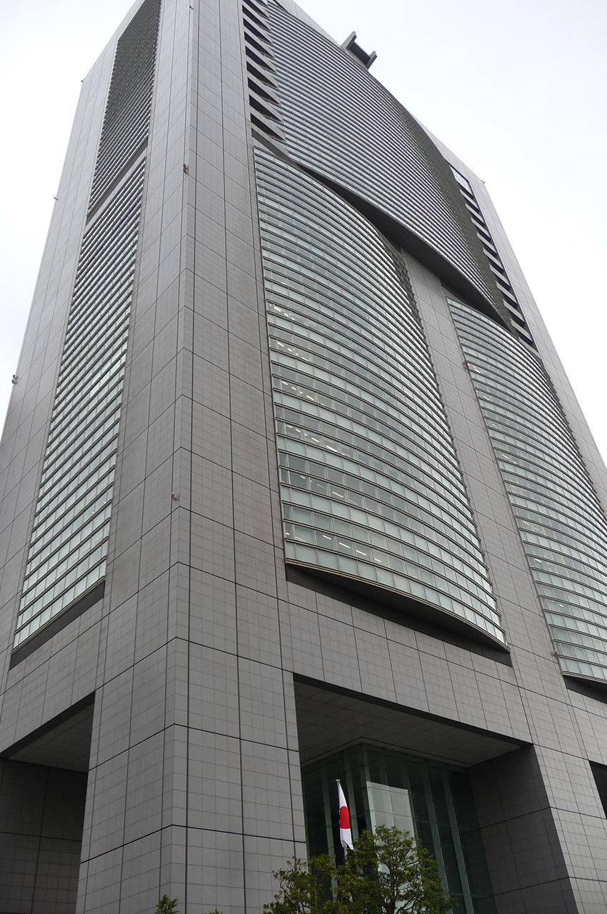 Siège social de la JR East à Shinjuku