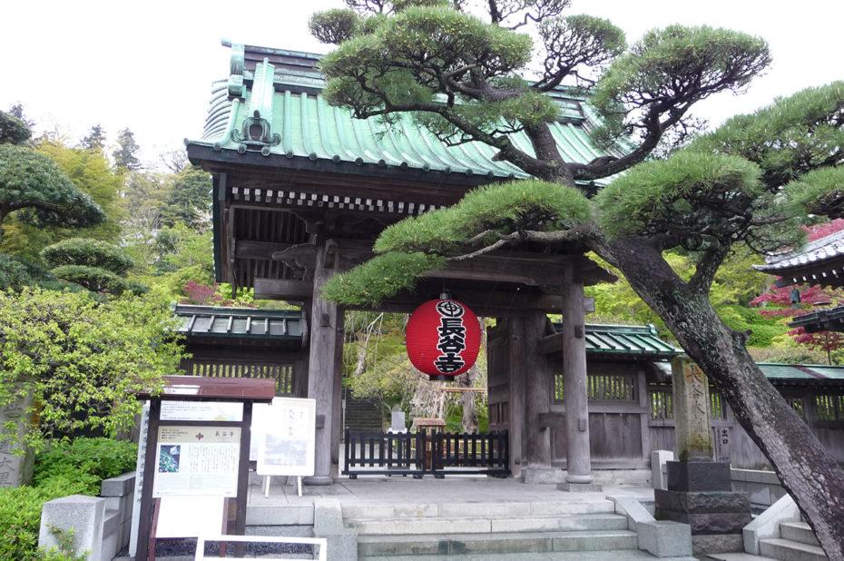 Le temple Hase Dera, fondé en 736 par Fusasaki Fujiwara