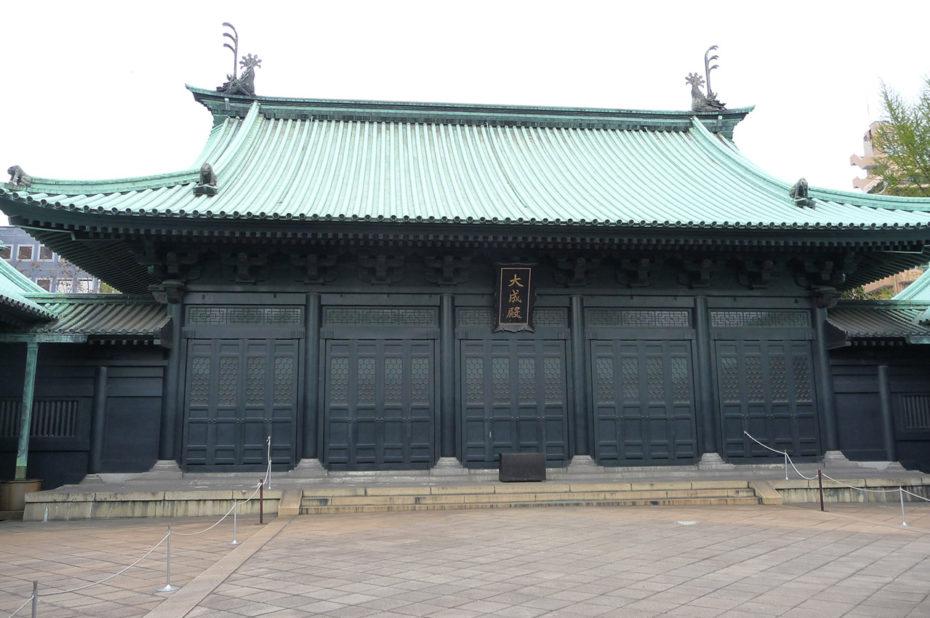 Temple confucéen Yushima Seidō à Ochanomizu