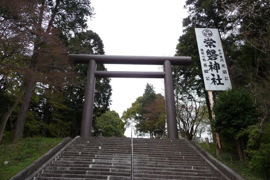 Torii en haut d'un escalier à Mito