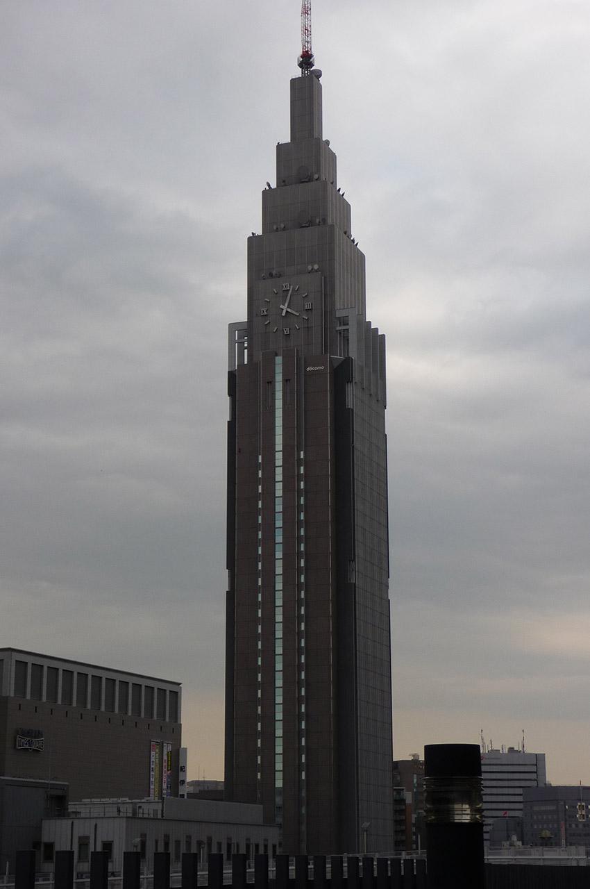 La Tour NTT DoCoMo, gratte-ciel de 28 étages