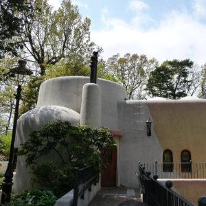 Visite musée Ghibli Mitaka