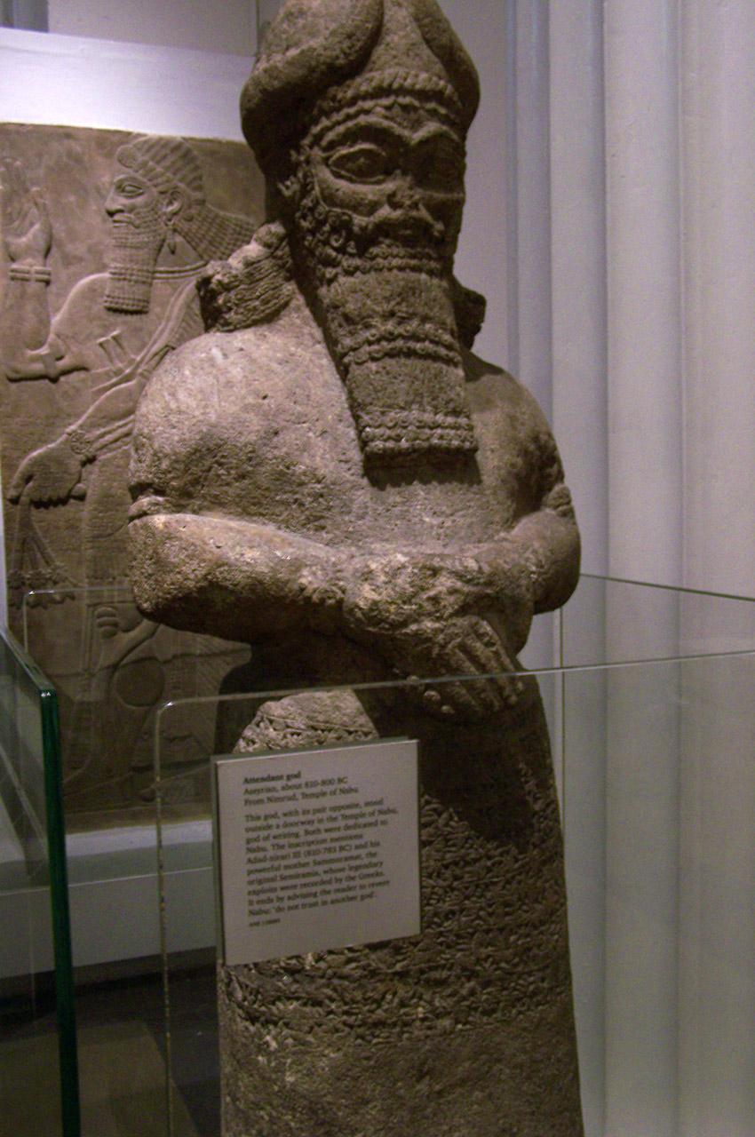 Divinité gardienne de la porte du temple de Nabû