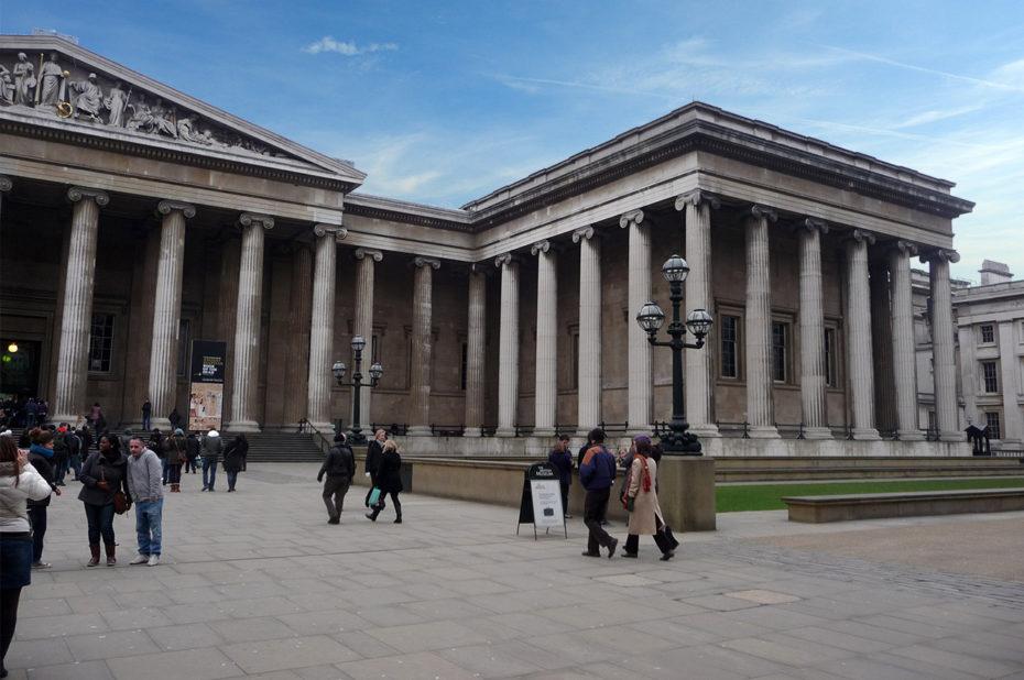 Esplanade devant le British Museum