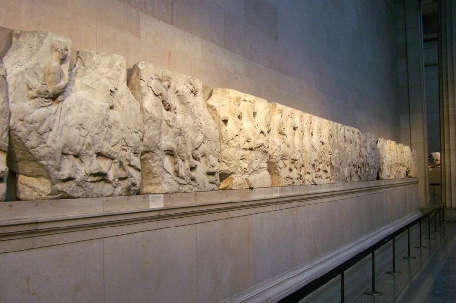 Frise ionique du Parthénon de l'Acropole d'Athènes