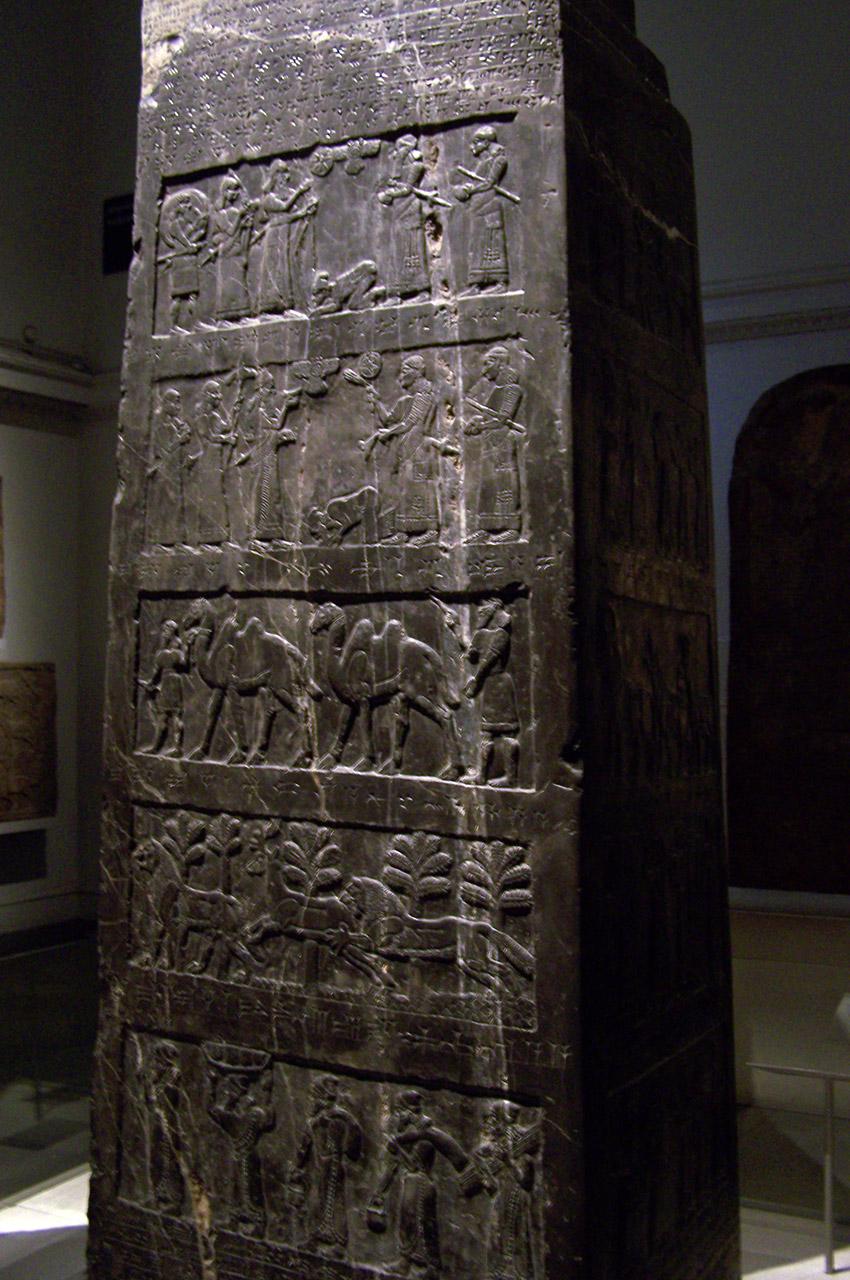 Obélisque noir découvert à Kalhu, ancienne capitale de l'Assyrie