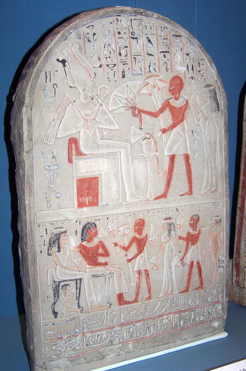 Stèle de Bakkay, 18e dynastie
