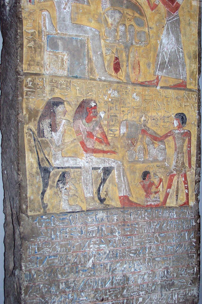 Stèle de Sapair, 18e dynastie