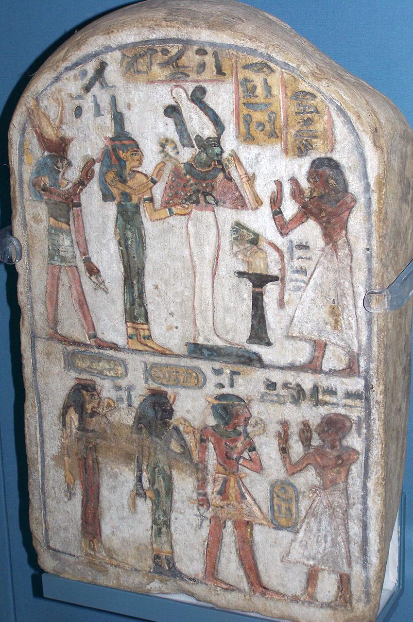 Stèle funéraire d'origine égyptienne