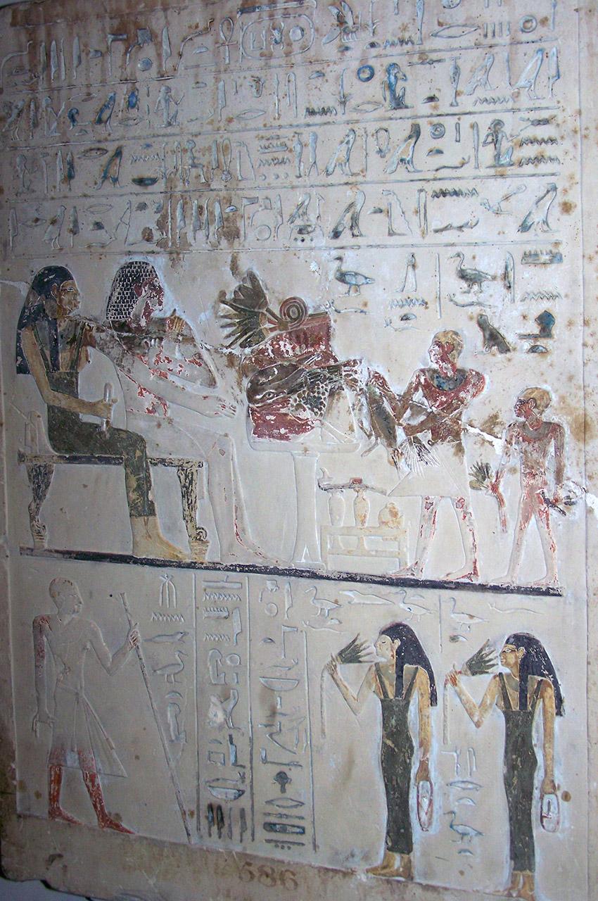 Stèle du prêtre Ity, Égypte