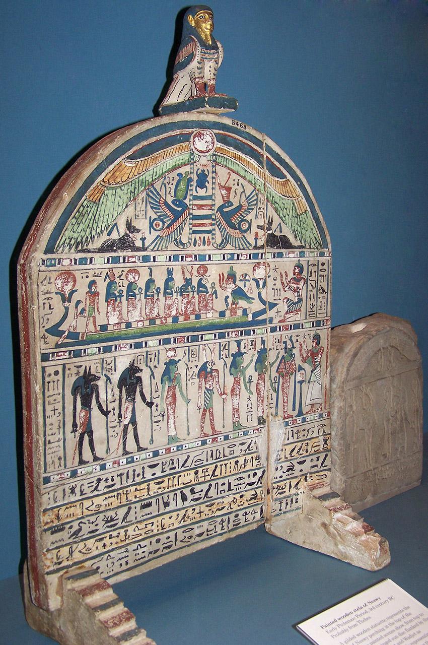 Stèle de prière à Ra-Horakhty et Khepri