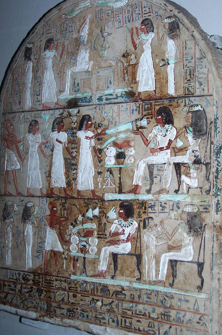 Stèle de Sobekhotep, 18e dynastie