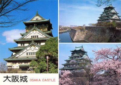 Le château d'Osaka, construit en 1585