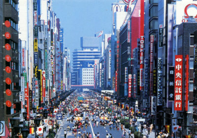 Ginza street, à Tokyo