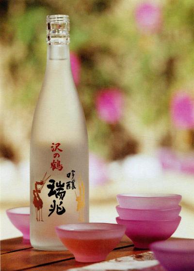 Le sake, boisson traditionnelle japonaise