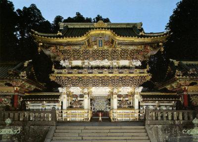 Le Yomei-mon gate, à Nikko