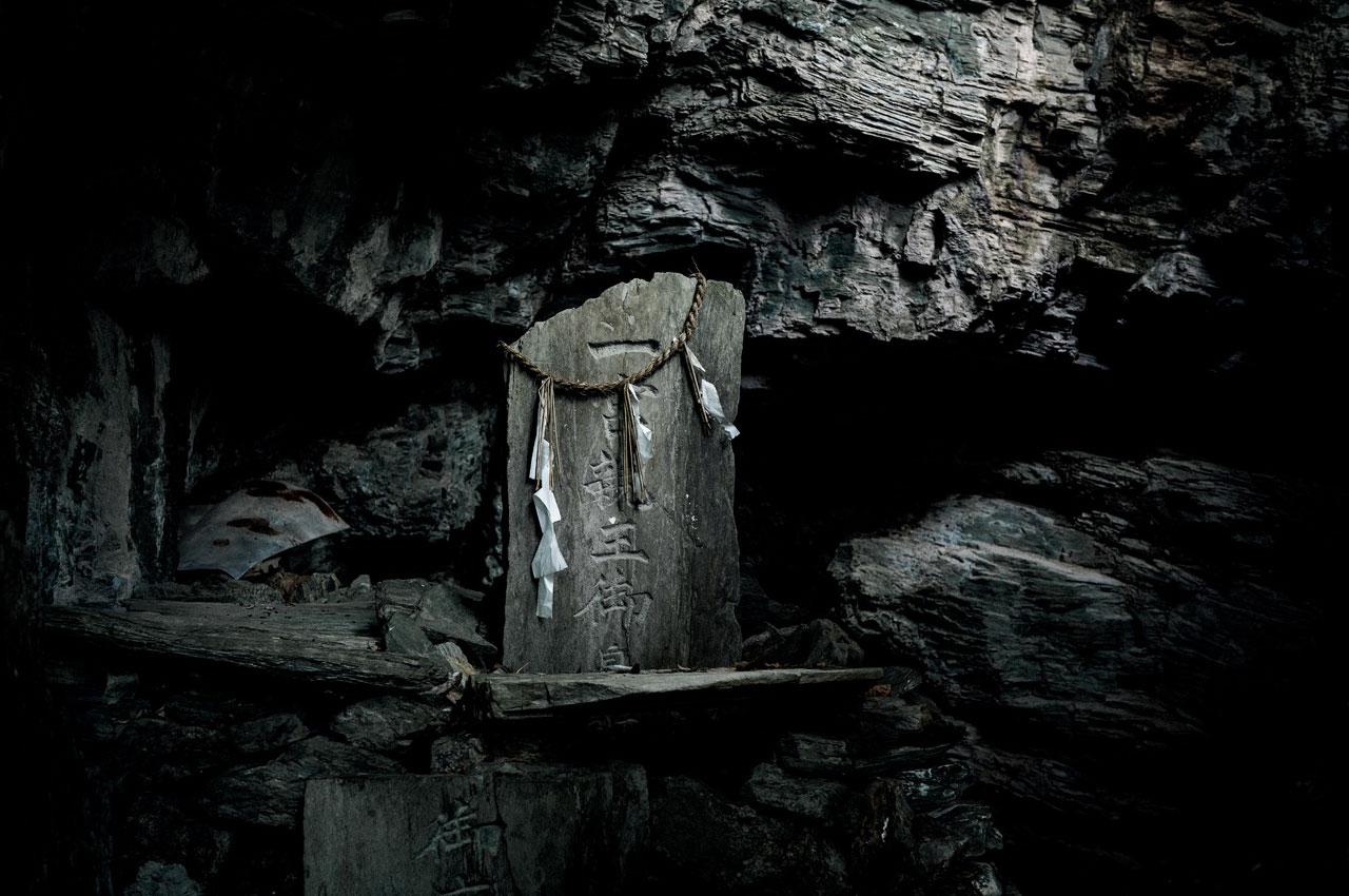 Sanctuaire dédié au kami de la fertilité