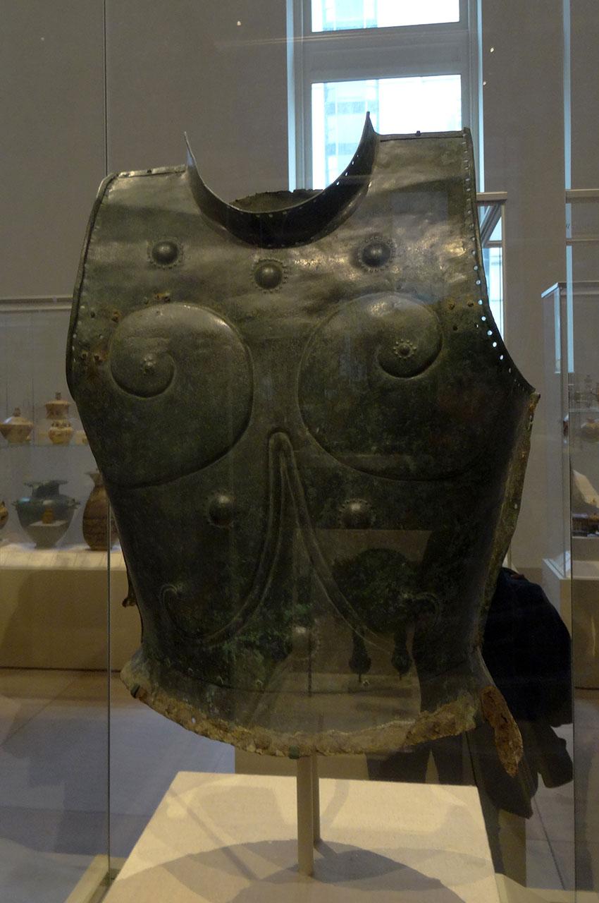 Cuirasse en bronze (armure de corps)