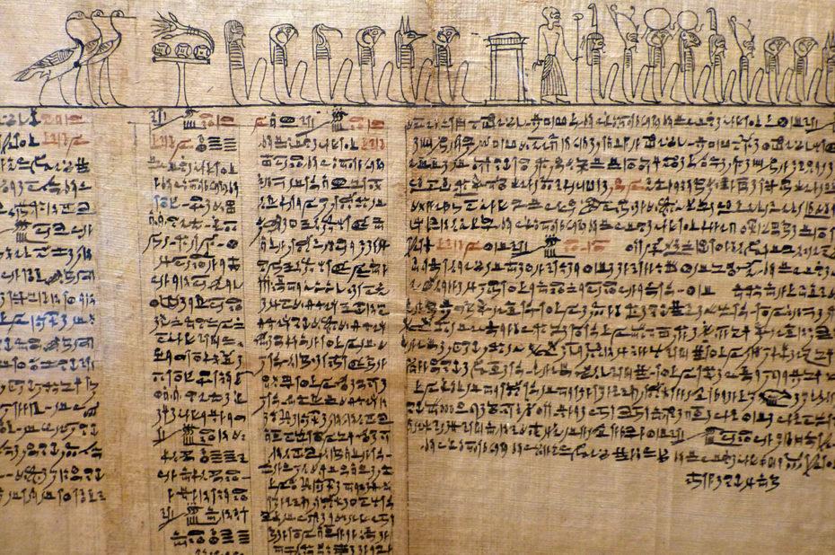Extrait d'un papyrus égyptien