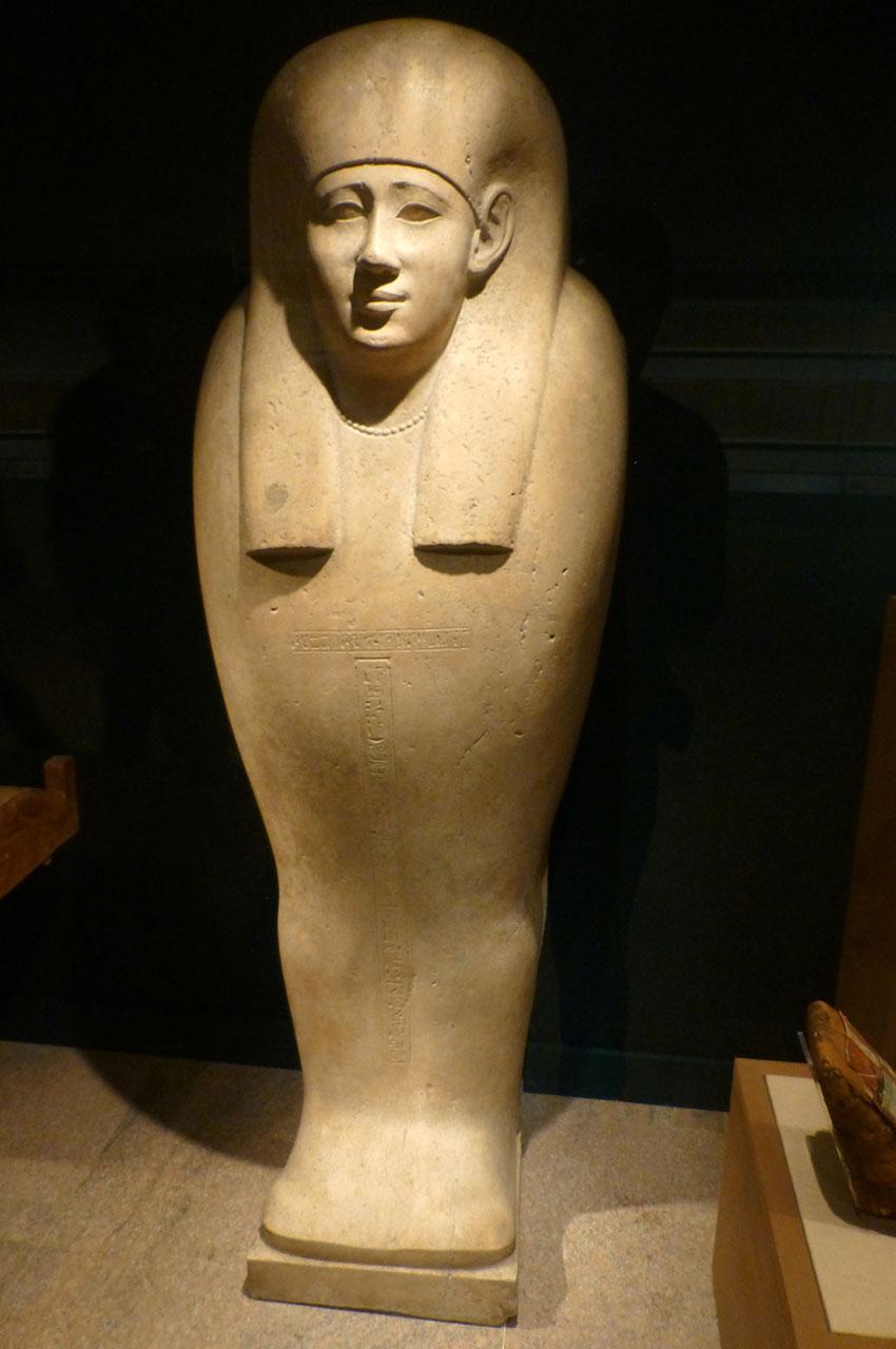 Sarcophage de Djedhor